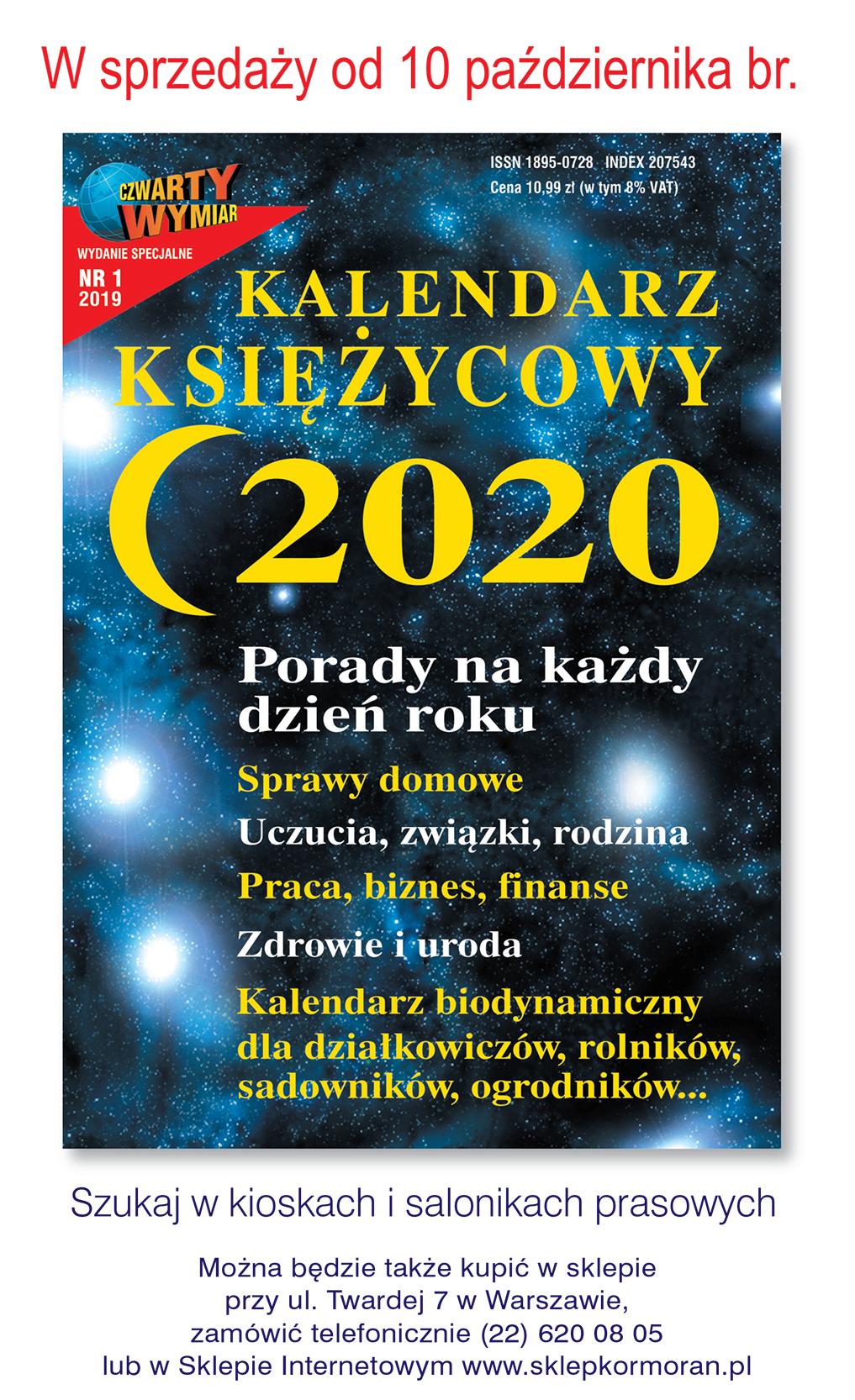2020kk2