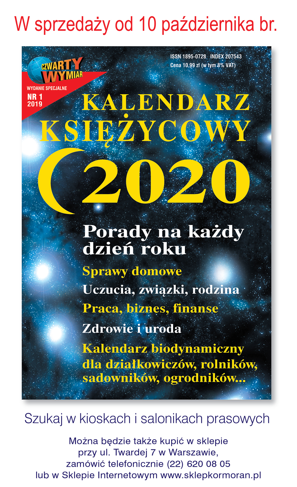1/2020 kk